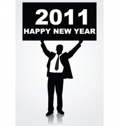 business year vector image vector image