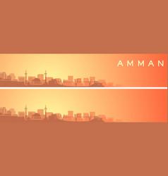 Amman beautiful skyline scenery banner vector