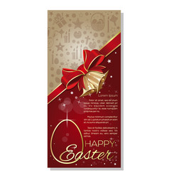 easter greeting card happy easter vector image
