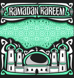 Poster for muslim wish ramadan kareem vector