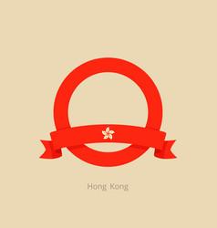 Ribbon and circle with flag of hong kong vector