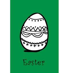 egg on green vector image