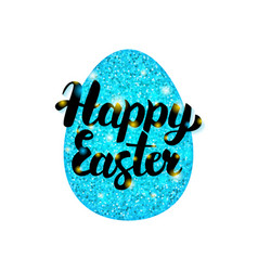 blue happy easter greeting vector image