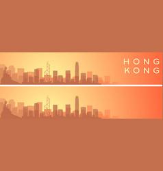 Hong kong beautiful skyline scenery banner vector