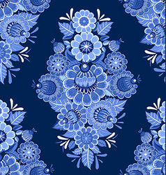 ethnic monochrome seamless texture with blue vector image
