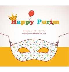 Happy Purim Party Invitation design vector