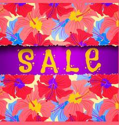 Torn paper summer sale vector