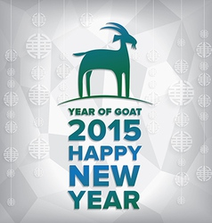 Year of goat 2015 and Happy new year vector image vector image