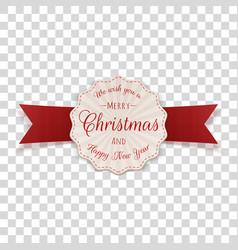 christmas festive emblem graphic element vector image