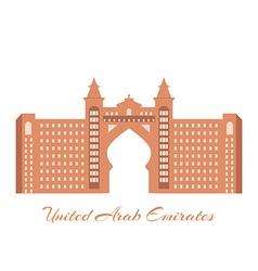 Atlantis hotel UAE Landmark Dubai vector image vector image
