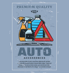 Auto accessories retro promo poster with liquids vector