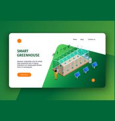 Smart greenhouse website banner vector