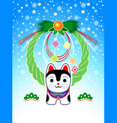 new year ornament with dog toy vector image