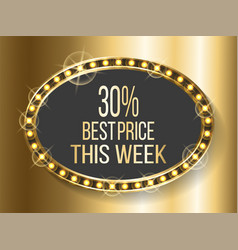 best price this week discount gold frame banner vector image