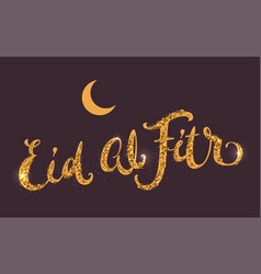 Eid al fitr feast of breaking fast vector