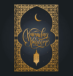Ramadan kareem calligraphy of vector