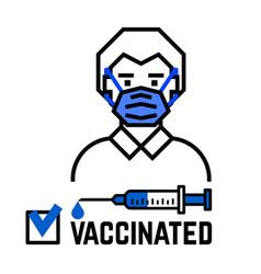 syringe coronavirus vaccine icon isolated on white vector image