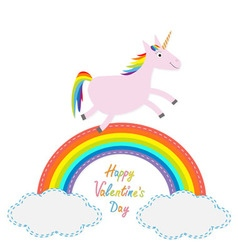Happy Valentines Day Love card Rainbow in the sky vector image vector image