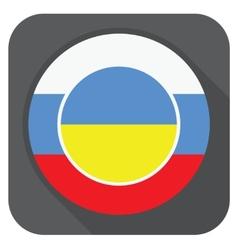 Dark grey round edge button with ukraine vector