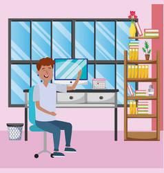 online education man cartoon vector image