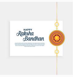 Raksha bandhan festival background with golden vector