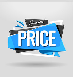 Special price geometric banner vector