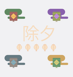 China lantern collection of vector