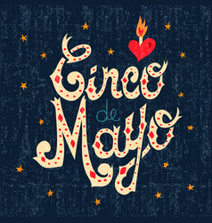 cinco de mayo mexican text sign greeting card vector image