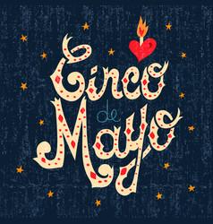 cinco de mayo mexican text sign greeting card vector image