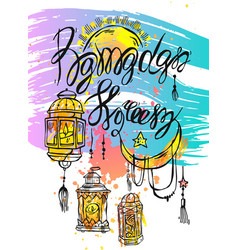 hand draw ramadan kareem letteringlatern and lamp vector image