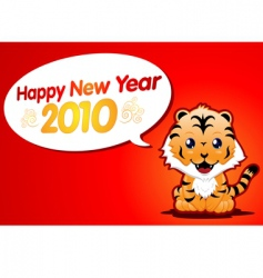 cute year of the tiger vector image vector image