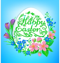 Easter greetings vector image vector image