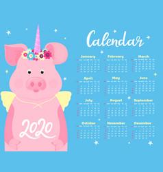 Calendar for 2020 week start on sunday cute pig vector