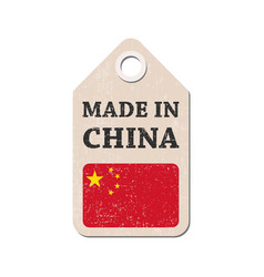 hang tag made in china with flag vector image