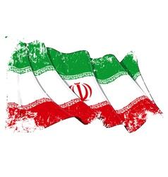 Iran Flag Grunge vector