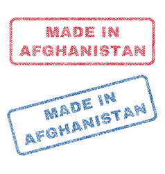 Made in afghanistan textile stamps vector