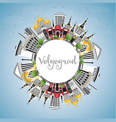 Volgograd russia city skyline with color vector