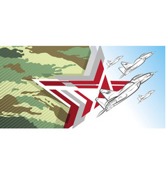 february 23 camouflage card with jetfighter vector image