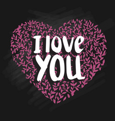 greeting card i love you vector image
