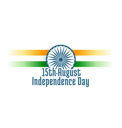 Happy independence day india background vector