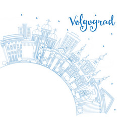 Outline volgograd russia city skyline with blue vector