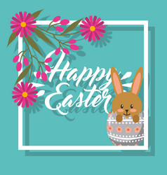 cute rabbit inside broken egg floral frame happy vector image