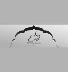 islamic eid mubarak festival banner vector image