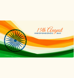 15th august happy indian independence day banner vector