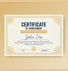 Elegant certificate of achievement with frame vector