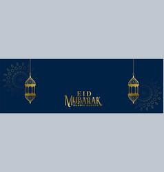 Elegant eid festival banner with hanging lamps vector