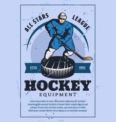 Hockey player with stick and puck retro poster vector