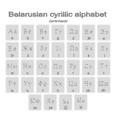 Icons with printed belarusian cyrillic alphabet vector