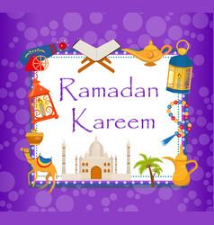 ramadan kareem greeting card with arabic design vector image