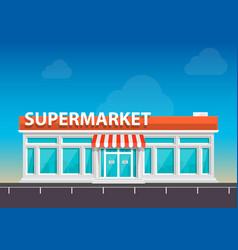 supermarket on the roadside art vector image